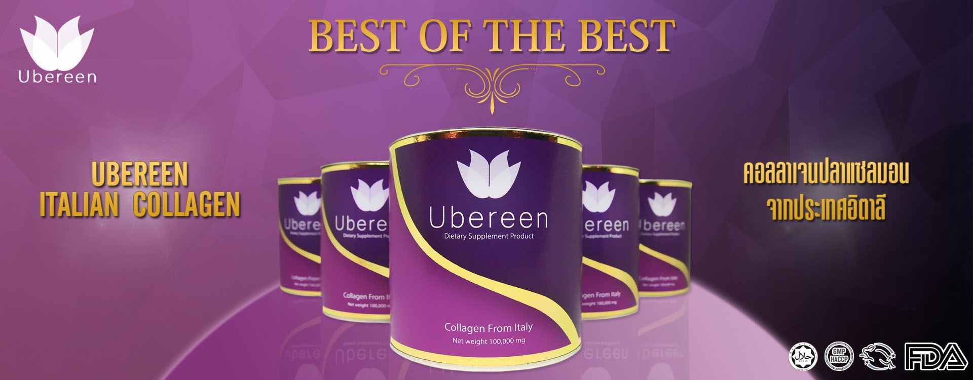ติดต่อ Ubereen Collagen Official website